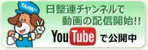 JASPA公式YouTubeチャンネル