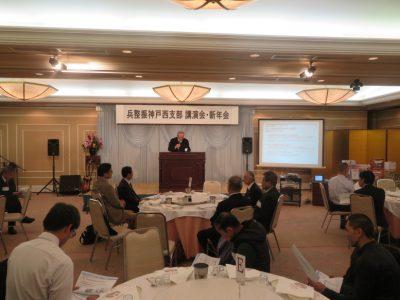 2020年 神戸西支部 講演会・新年会